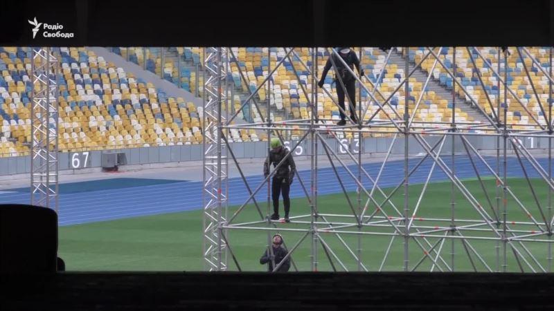 Дебаты Порошенко и Зеленского: на НСК «Олимпийский» начали монтировать сцену (видео)