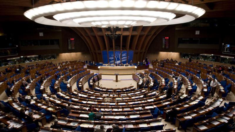 В комитете ПАСЕ изменили документ, который мог позволить снять санкции с России