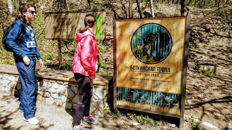 Туристическими маршрутами Крыма: Боткинская тропа в апреле (фотогалерея)