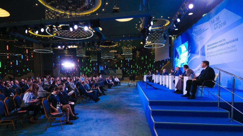 В Ялте стартует экономический форум