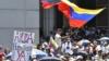 США ввели санкции против главы МИД Венесуэлы
