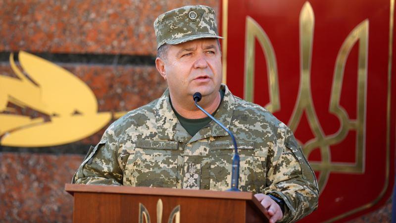 Украинские суда будут проходить через Керченский пролив – Полторак