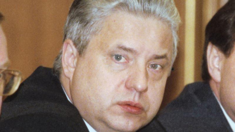 В России умер бывший глава ФСБ