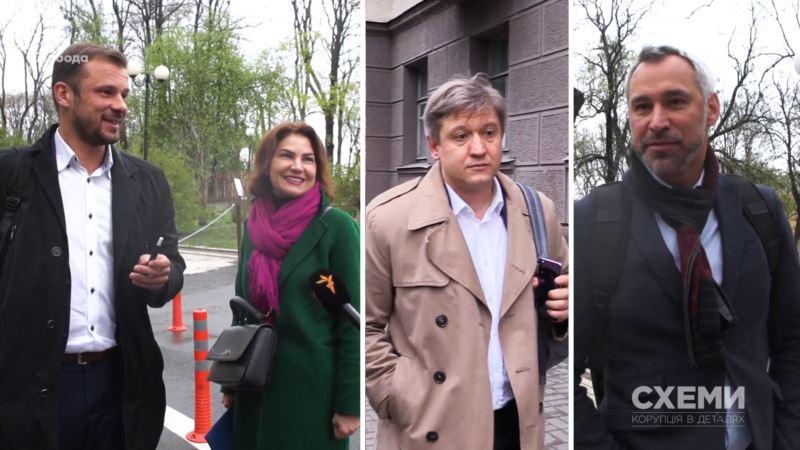 Команда Зеленского проводит встречи в доме-«монстре», потому что боится «прослушки» – «Схемы»