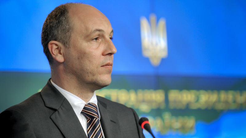 Парубий – председателю Госдумы России: «Заберите свои оккупационные войска из Украины»
