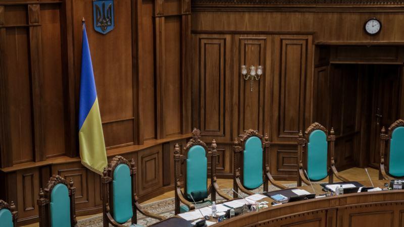 Конституционный суд Украины разрешил переименовать Днепропетровскую область – СМИ