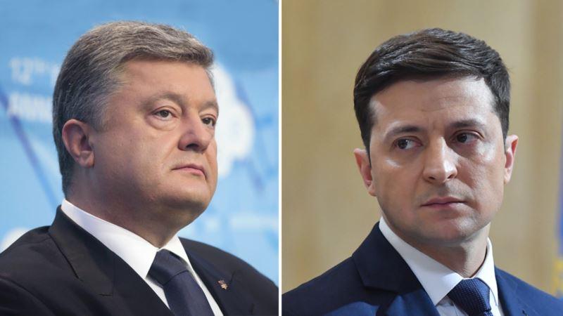 Посольство США в Украине поздравило Зеленского и поблагодарило Порошенко