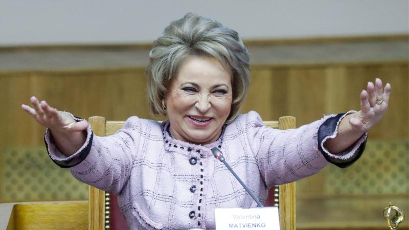 «Вернула Крым России». В Совфеде России поздравили Матвиенко с 70-летием