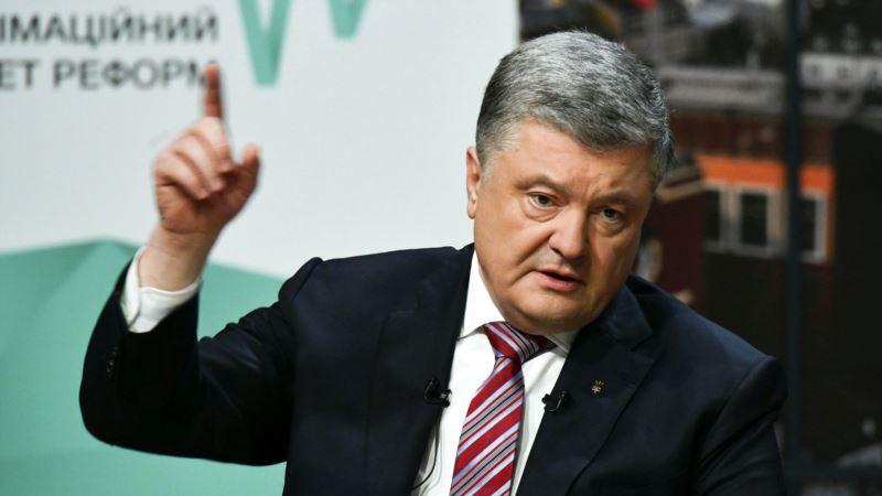 Порошенко: отмена национализации «Приватбанка» грозит дефолтом