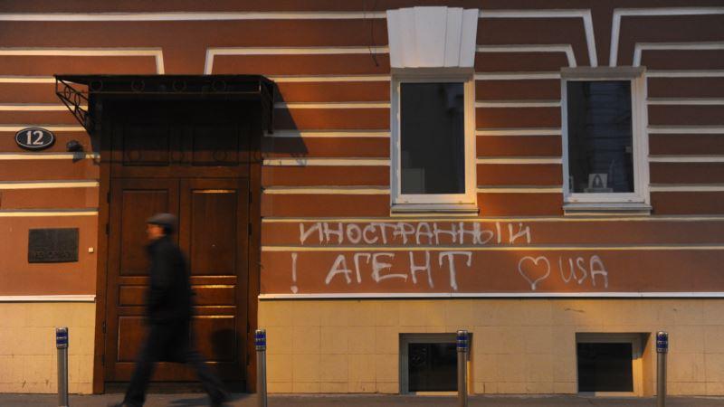В США заявили о растущих масштабах политических репрессий в России