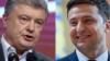Штабы Порошенко и Зеленского договорились о совместной аренде НСК «Олимпийский»