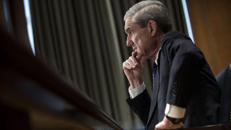 Конгресс США хочет видеть полную версию отчета Мюллера