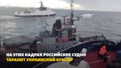 В Киеве готовят концерт в поддержку захваченных Россией украинских моряков