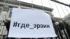 В Крыму три года назад похитили крымскотатарского активиста Эрвина Ибрагимова. Его так и не нашли