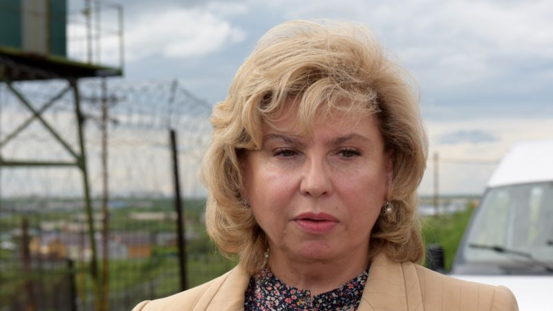 Москалькова: количество оправдательных приговоров в России в 2018 году снизилось до четверти процента