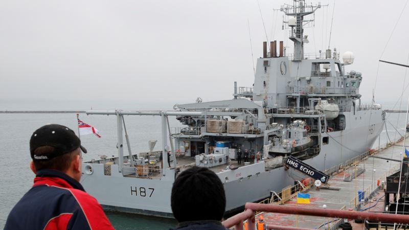 В порт Одессы зашел британский военный корабль