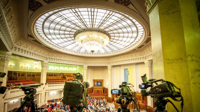 Комитет Верховной Рады поддержал все проекты постановлений о назначении даты инаугурации