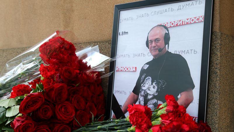 Часть праха Сергея Доренко развеют на Митридате в Керчи