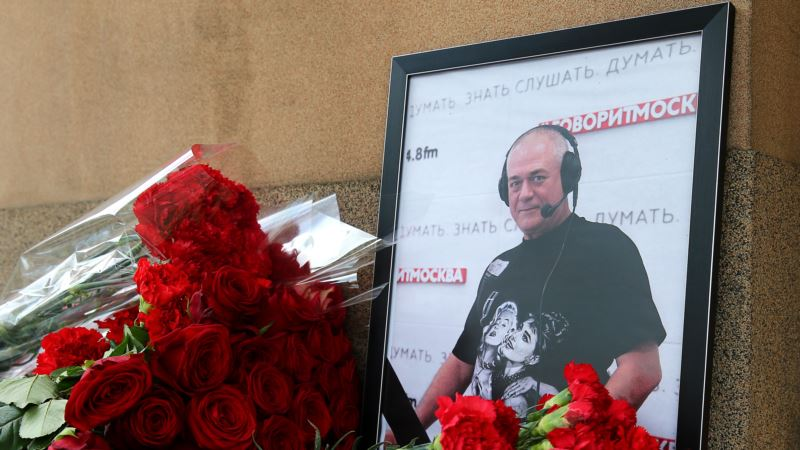 Россия: прощание с Сергеем Доренко перенесено из-за запрета полиции