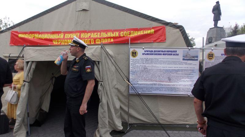 В Севастополе на открытии конкурса военных ансамблей агитировали служить в российской армии (+фото)