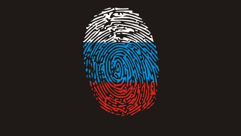 В Севастополе срывали российские флаги и кидали под колеса – прокуратура