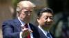 Трамп: США повысят пошлины на импорт из Китая