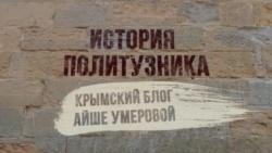 «Где Эрвин?»: в Бахчисарае прошел молебен в годовщину похищения крымскотатарского активиста