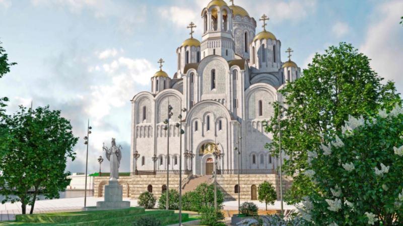 Россия: в Екатеринбурге протестуют против строительства храма на месте сквера
