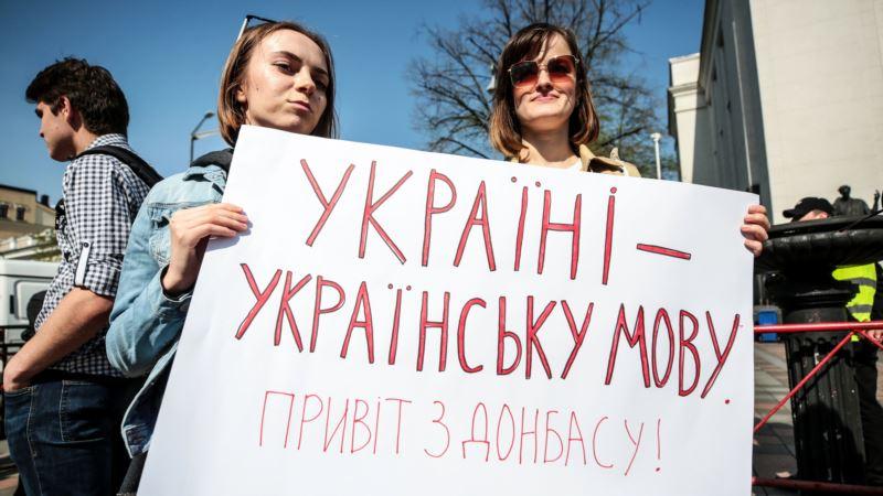 «Надеемся на Зеленского» – МИД Венгрии о подписании Порошенко языкового закона