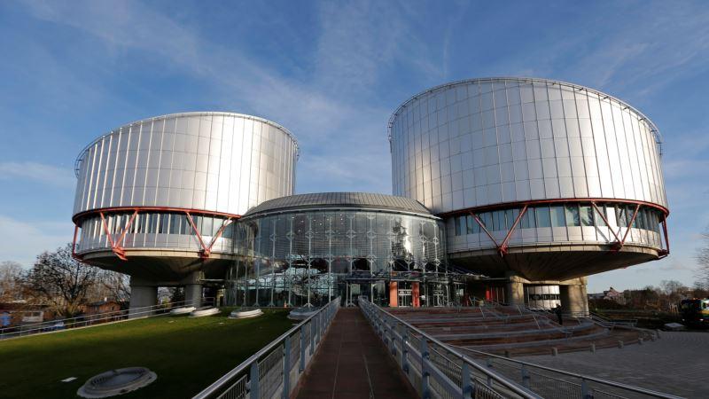 ЕСПЧ назначил слушания по делу о нарушениях прав человека в Крыму – Минюст Украины