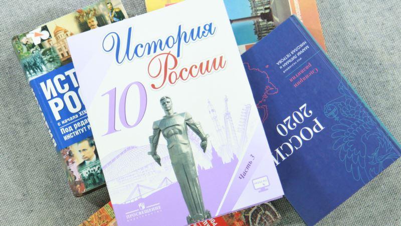 Нарышкин предлагает вписать в школьные учебники по истории аннексию Крыма