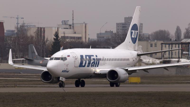 Россия: пассажиры рейса Сургут – Сочи по запаху обнаружили неисправность самолета
