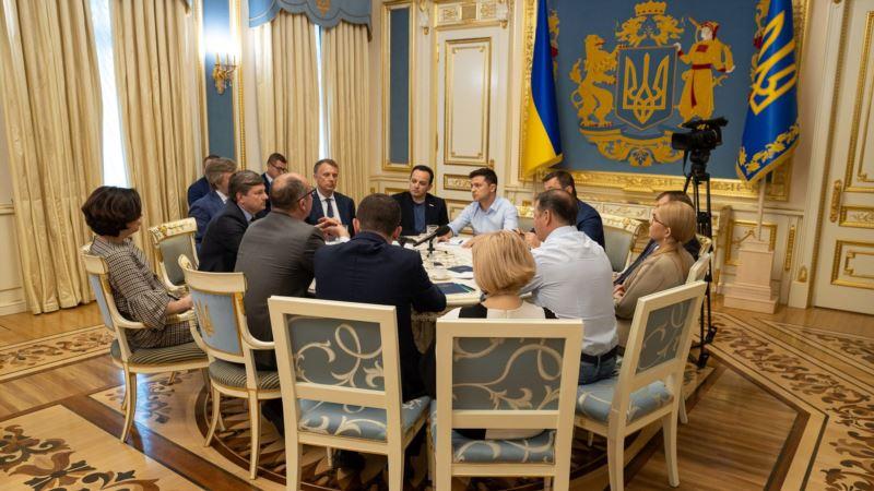 У Зеленского опубликовали стенограмму встречи с депутатами: Геращенко говорила о политузниках Кремля