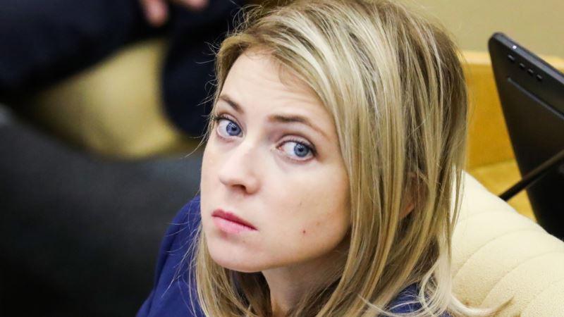 Поклонская утверждает, что детей из Сирии отправят на оздоровление в пансионаты Крыма