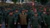 Лидер оппозиции Венесуэлы ищет сотрудничества с Пентагоном
