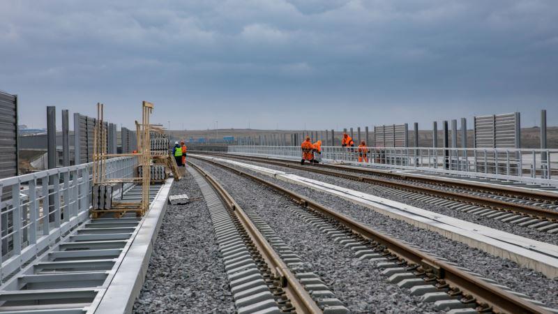 Железную дорогу через Керченский мост достроят «с опережением графика» – Путин
