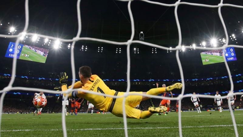 «Тоттенхэм» обошел «Аякс» и стал вторым финалистом Лиги чемпионов