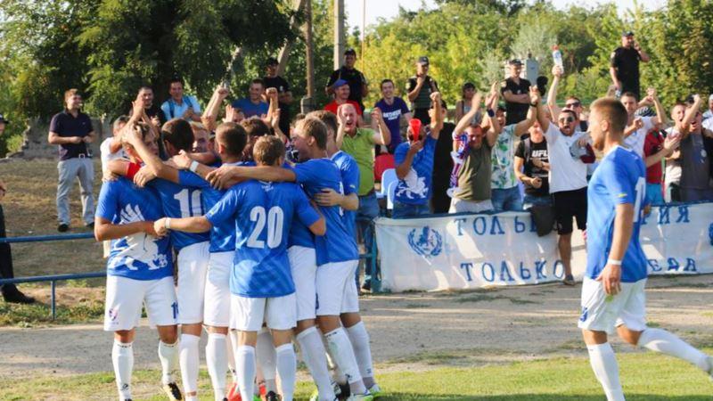 Чемпионат Украины: «Таврия» обыграла «Горняк»