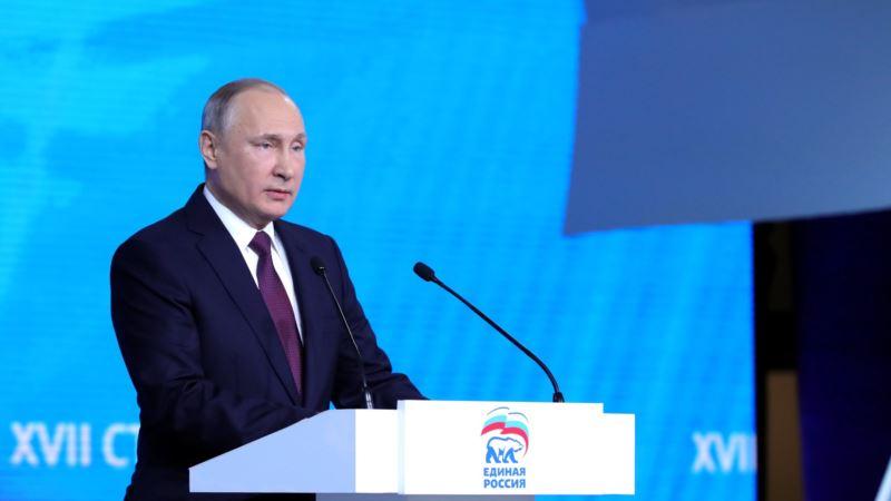 Самый низкий рейтинг Путина зафиксирован в Магаданской области – опрос