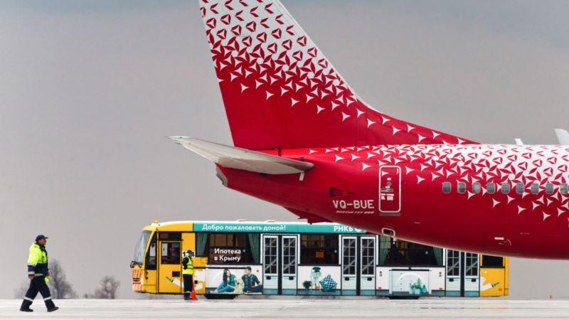 СМИ сообщили о потери связи у самолета рейса Симферополь – Москва. «Аэрофлот» опроверг информацию