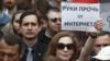 Радио Свобода: власти в мире продолжают вмешиваться в дела СМИ, безопасность многих журналистов под угрозой