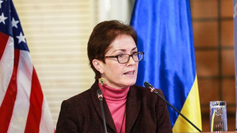 Посол США в Украине досрочно покинет Киев