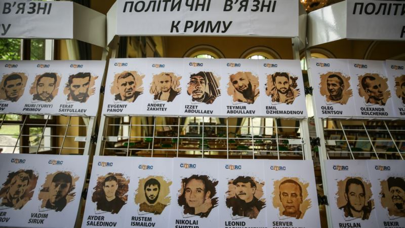 Родственники узников Кремля обратились к президенту Украины