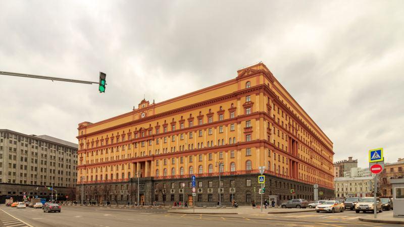 «Росбалт» рассказал о конфискации 12 миллиардов рублей у арестованного полковника ФСБ