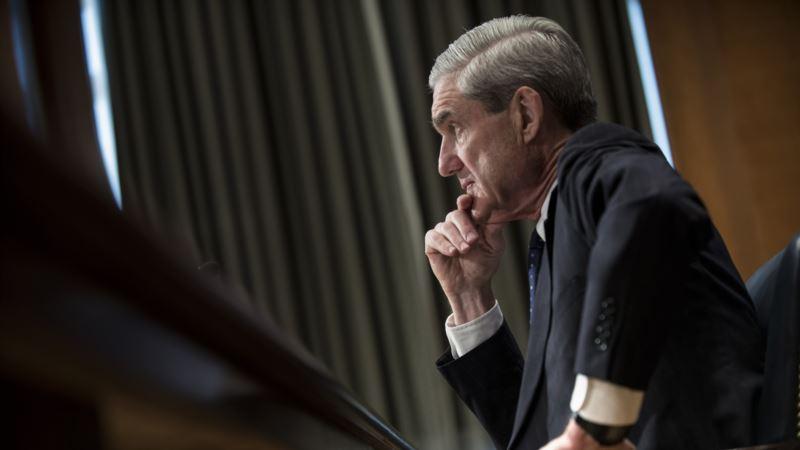 Спецпрокурор Мюллер ушел в отставку, расследование «связей Трампа с Россией» закрыто