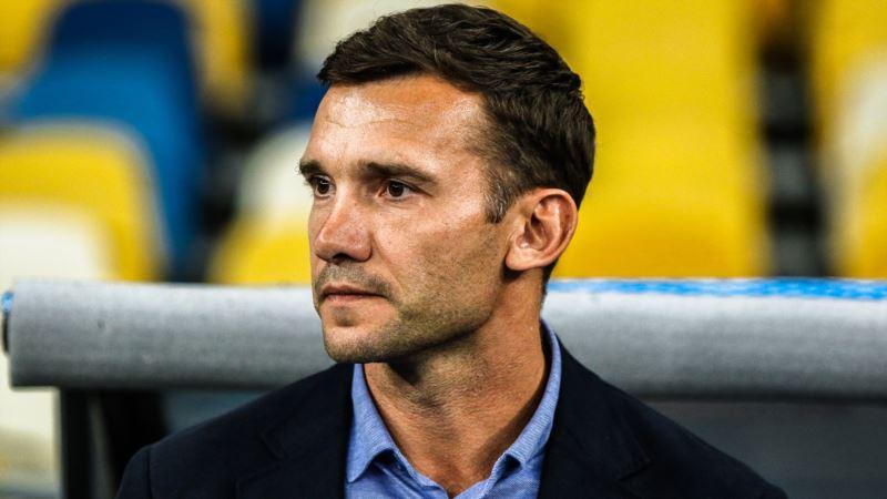 Шевченко исключил пятерых футболистов из списка сборной Украины