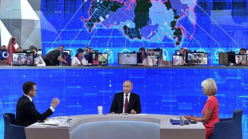 Путин об освобождении украинских моряков: «Мы думаем, как в комплексе решить вопрос»
