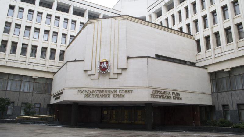 Парламент Крыма запретил шуметь в обед