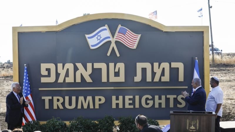 Будущее израильское поселение на Голанах названо именем Трампа