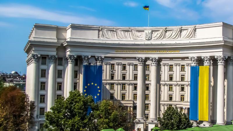 МИД Украины ожидает Миятович для обсуждения деталей ее возможного визита в Крым